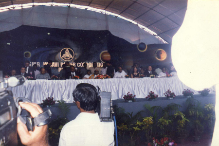1998 - GMR Power Plant Launch function
